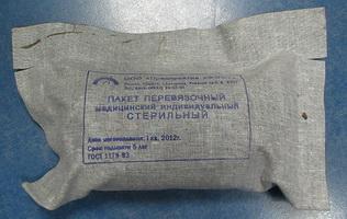 http://ucbtpnz.ru/images/Medicina/9268_1.jpg